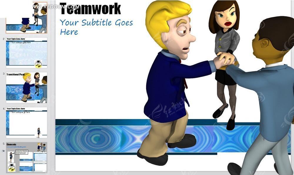 合作学习的关键步骤是