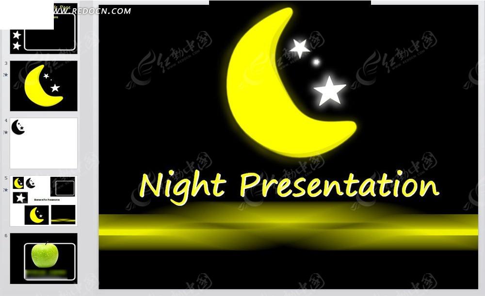 晚上月亮星星背景ppt