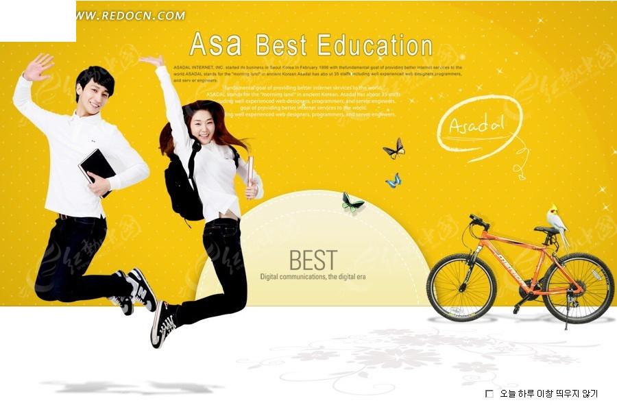 校园海报设计