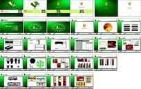 精美企业VI系统设计模板