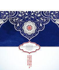 蓝色中国风花纹背景图片