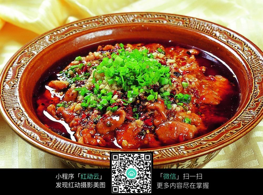 水煮肉片_美食
