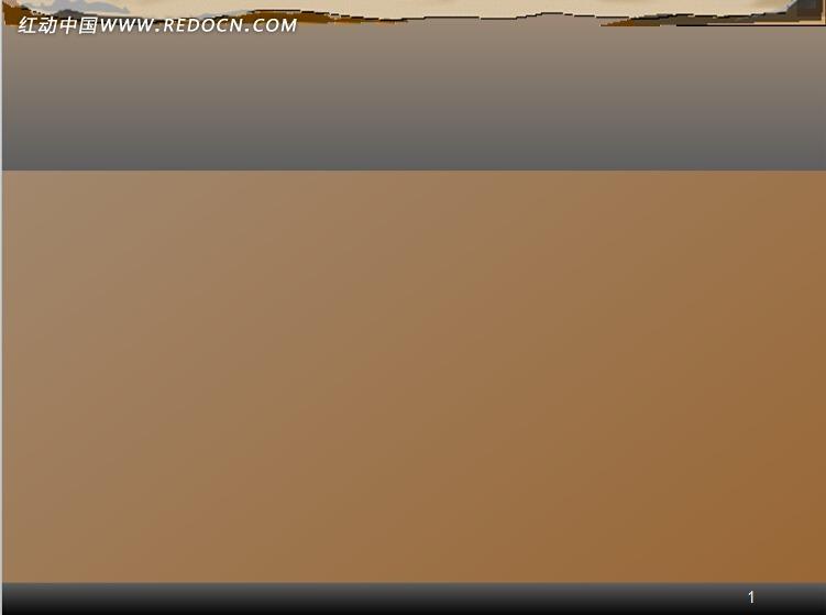 素雅沙滩海洋背景ppt素材免费下载 编号3246927 红动网