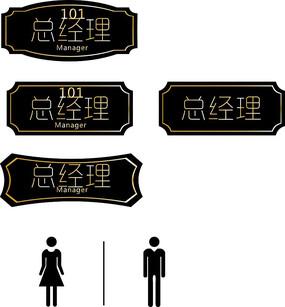 下载收藏 欧式风格闽侨vi标牌设计矢量模板 下载收藏 销售中心及停车