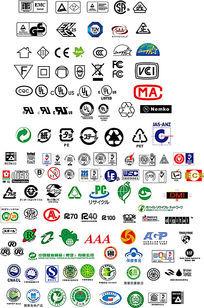 认证标志整理版