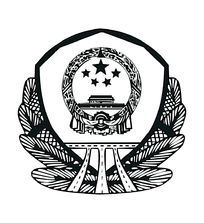 公路路徽标志