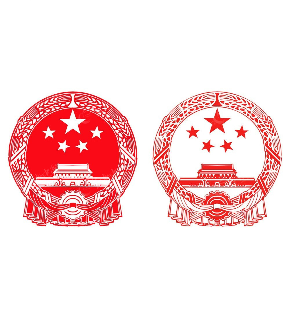 国徽标志CDR素材免费下载 编号3639489 红动网