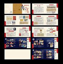 集邮宣传册画册收藏