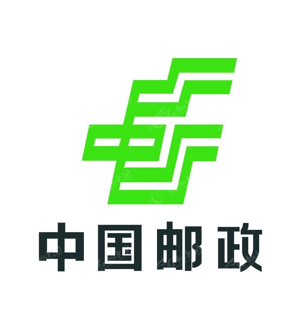 43965648_邮政电商标志_中国邮储银行标志_邮储银行ogo图标 ...