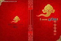 高档中式湘满楼酒店菜谱封面设计