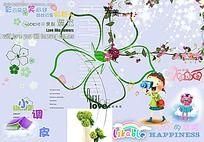 卡通儿童艺术字及装饰素材