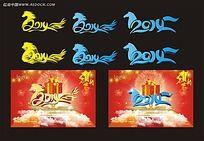 2014新年活动宣传单页模版