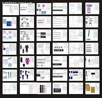 尚网家具企业VI设计手册