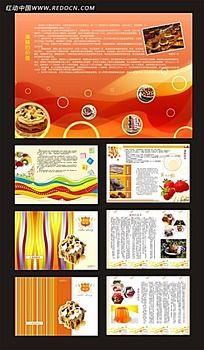 蛋糕宣传宣传手册