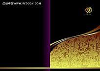 高档素雅紫色花纹背景画册封面设计模板