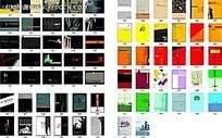 工程建设景观园林类公司画册封面设计