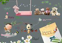 卡通儿童字体和装饰素材