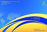 蓝色高档曲面背景画册封面设计