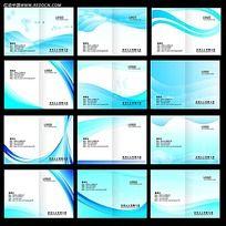 蓝色科技感背景画册封面设计