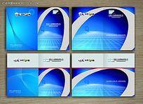 蓝色科技金属制品有限公司画册封面设计
