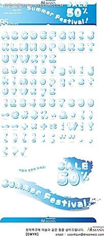 蓝色水晶可爱英文字母数字卡通矢量图标