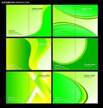 绿色清新背景画册封面设计