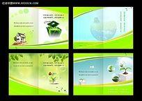 绿色清新画册封面设计