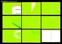 清新绿色画册封面设计
