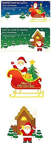 手绘线描圣诞铃铛图
