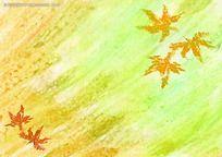 水彩枫叶背景画