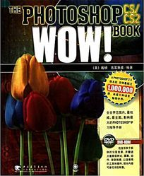Photoshop.CS.CS2.WOW!.BOOKPDF文件