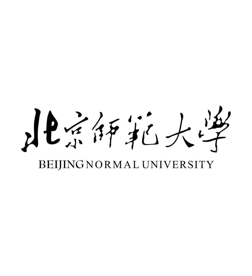 北京师范大学CDR素材免费下载 编号3670199 红动网