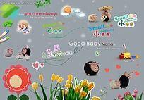 儿童卡通相册装饰素材