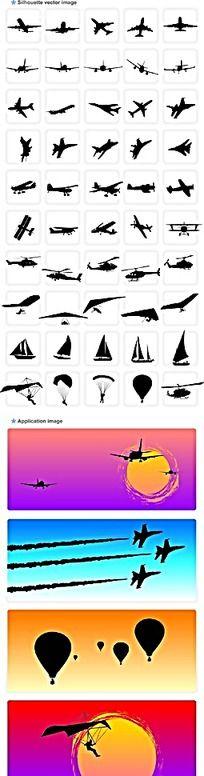 飞机帆船降落伞图形图标设计