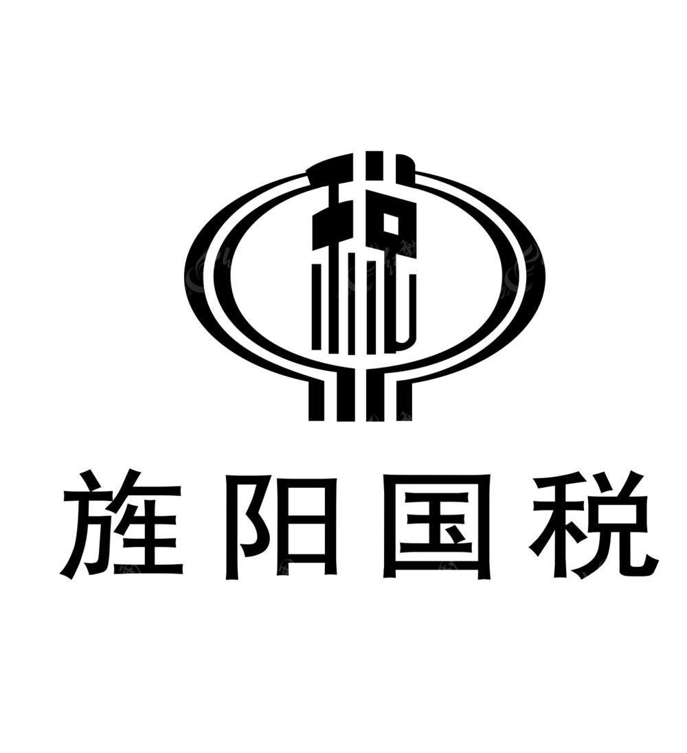 青岛国税logo
