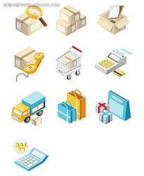 纸盒礼物背景立体图标