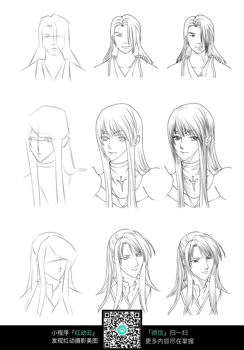 各种长头发男人动漫角色图片