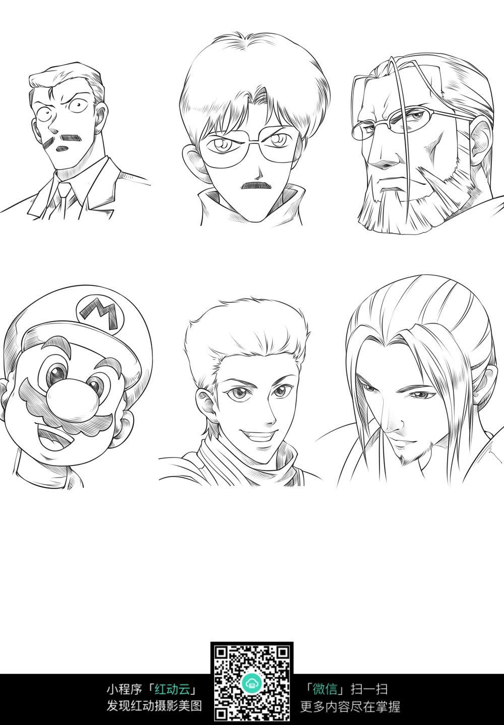 免费素材 图片素材 漫画插画 人物卡通 各种角色男头像动漫线稿  请您