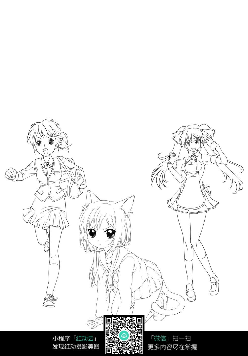 日本动漫美少女线稿_人物卡通图片