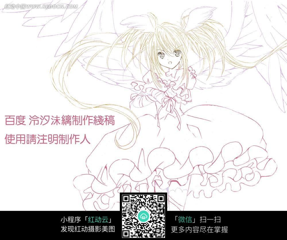 甜菊柚卡通女孩日本漫画线稿