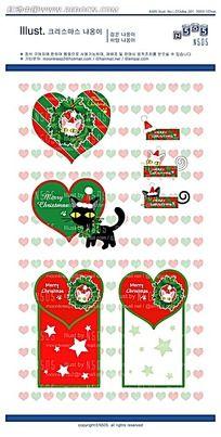 心形圣诞图标圣诞卡片设计