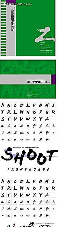 英文数字书法字体素材AI