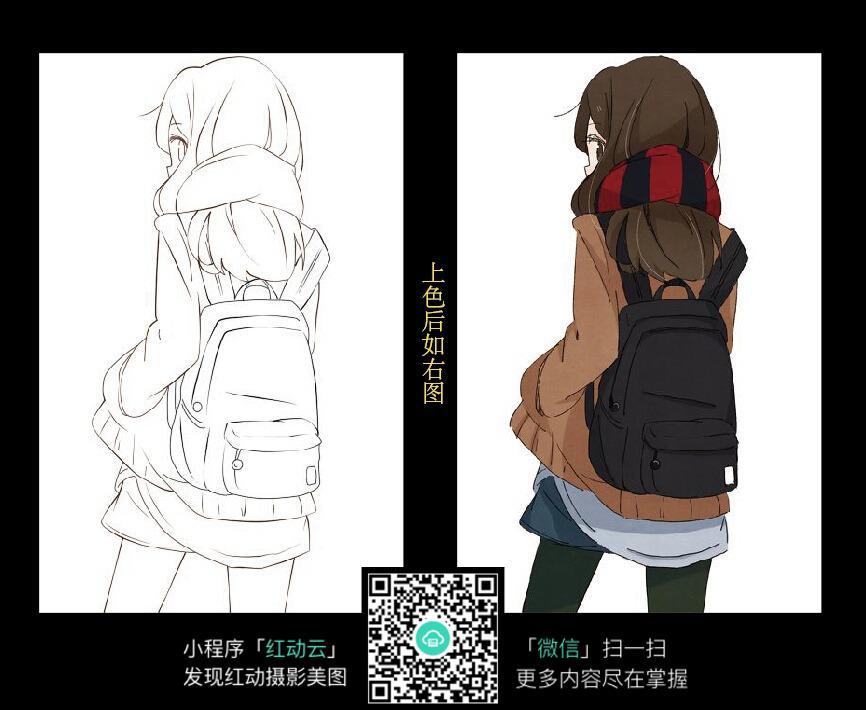 背书包的女孩 背影 手绘
