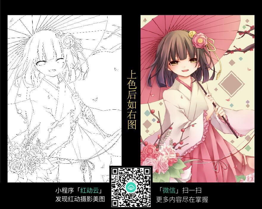 打着伞身着和服的日本少女图片