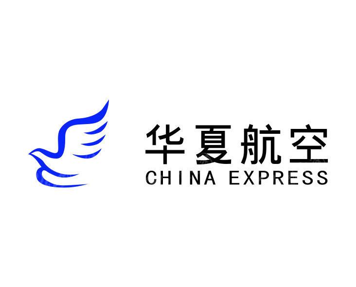 华夏航空标志图片