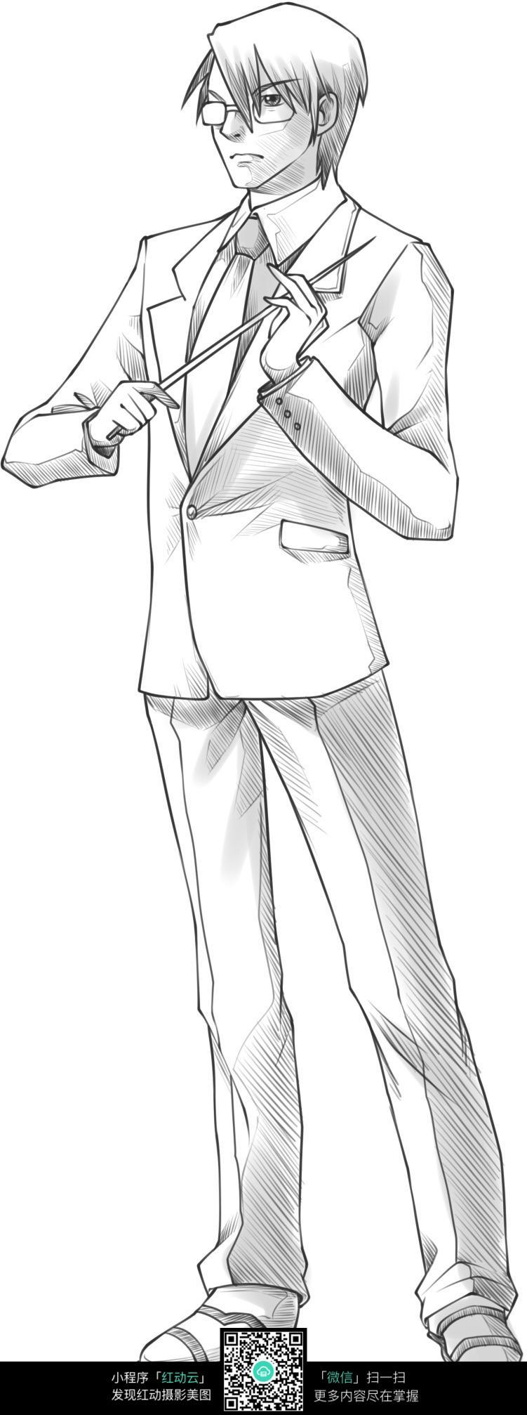 日本教授男人线稿_人物卡通图片