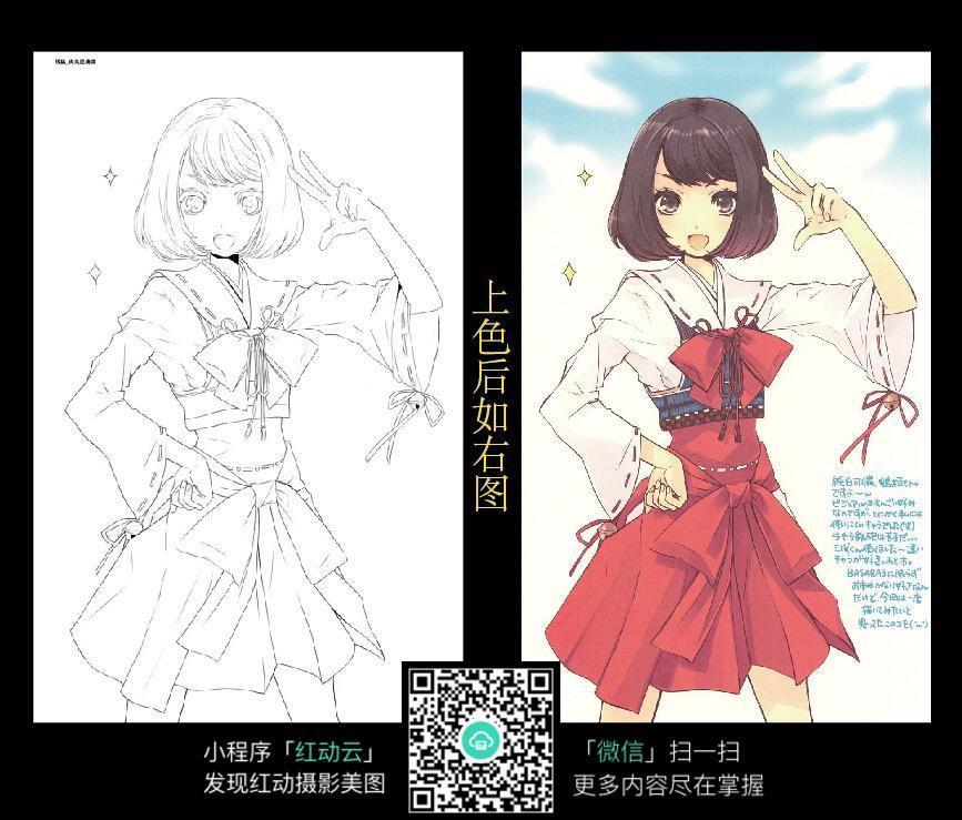 日本女孩卡通动漫人物