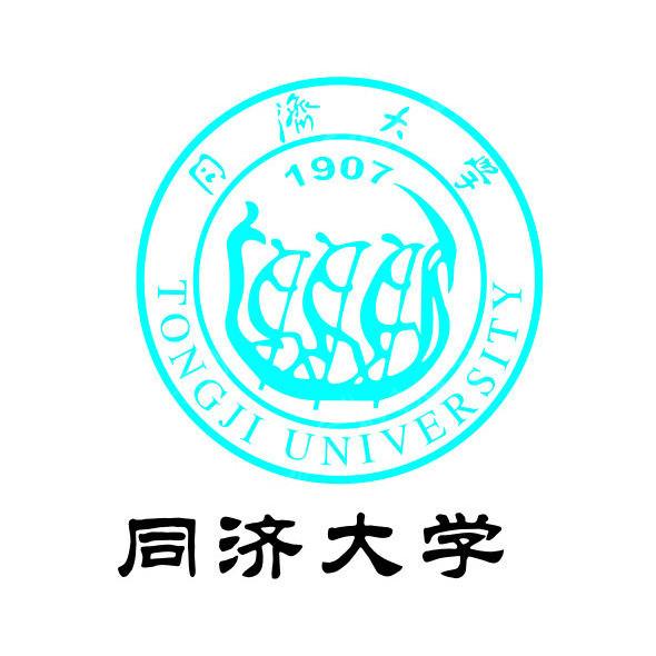 同济大学标识_行业标志_红动手机版