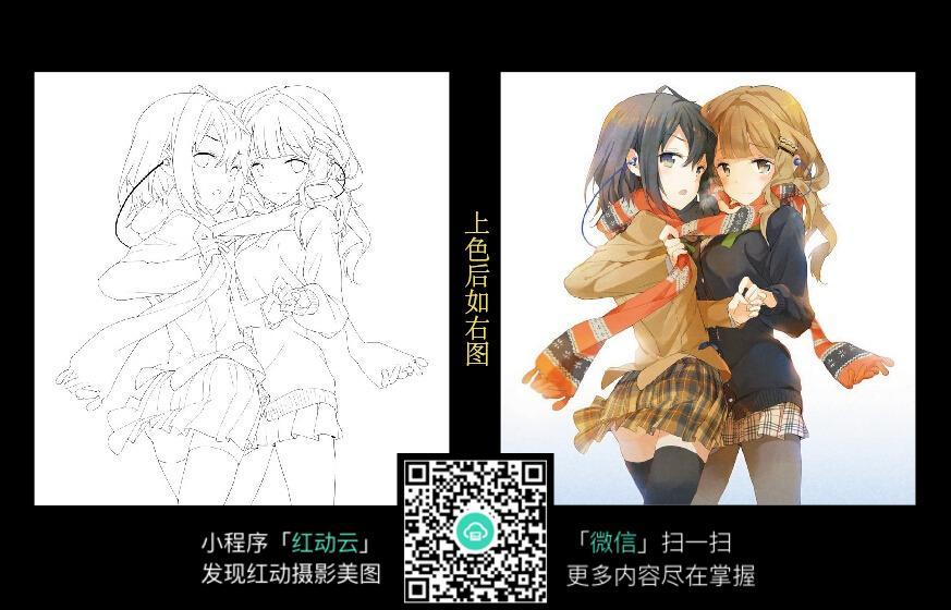 中国女同性恋网站介绍_同性恋美女漫画