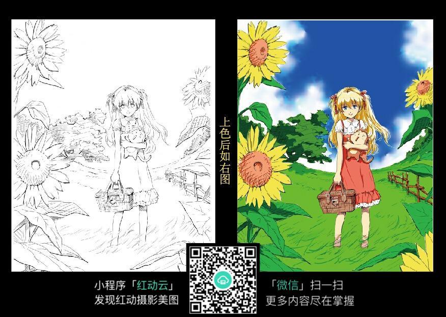 向日葵地里的卡通女孩图片